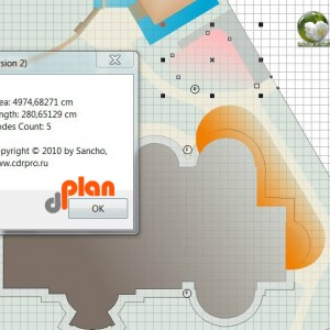 как измерить площадь участка_demoplan.ru